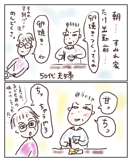 f:id:tyoiotasyufu:20201111111219j:plain