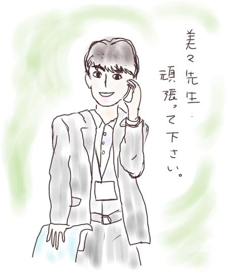 f:id:tyoiotasyufu:20201113125311j:plain
