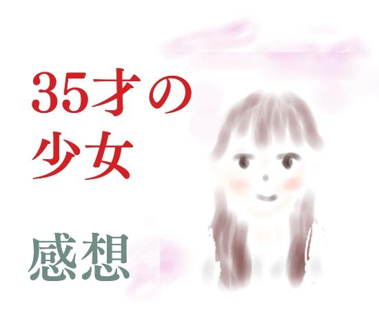 f:id:tyoiotasyufu:20201120104425j:plain