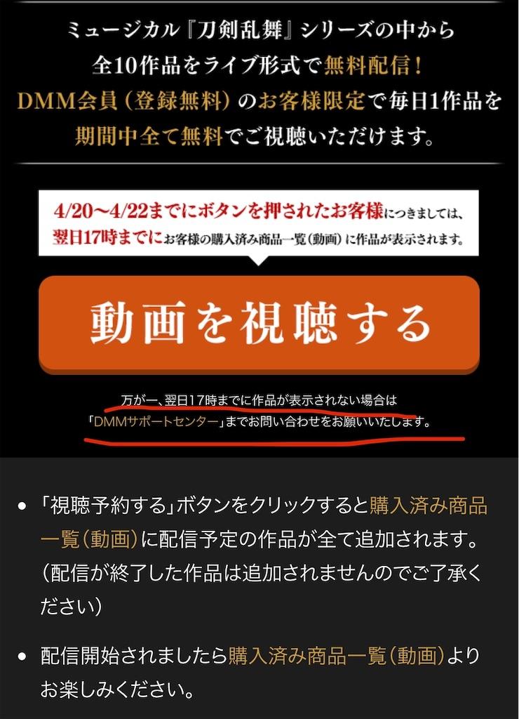 f:id:tyoji-gunomemajiri:20200422084316j:image