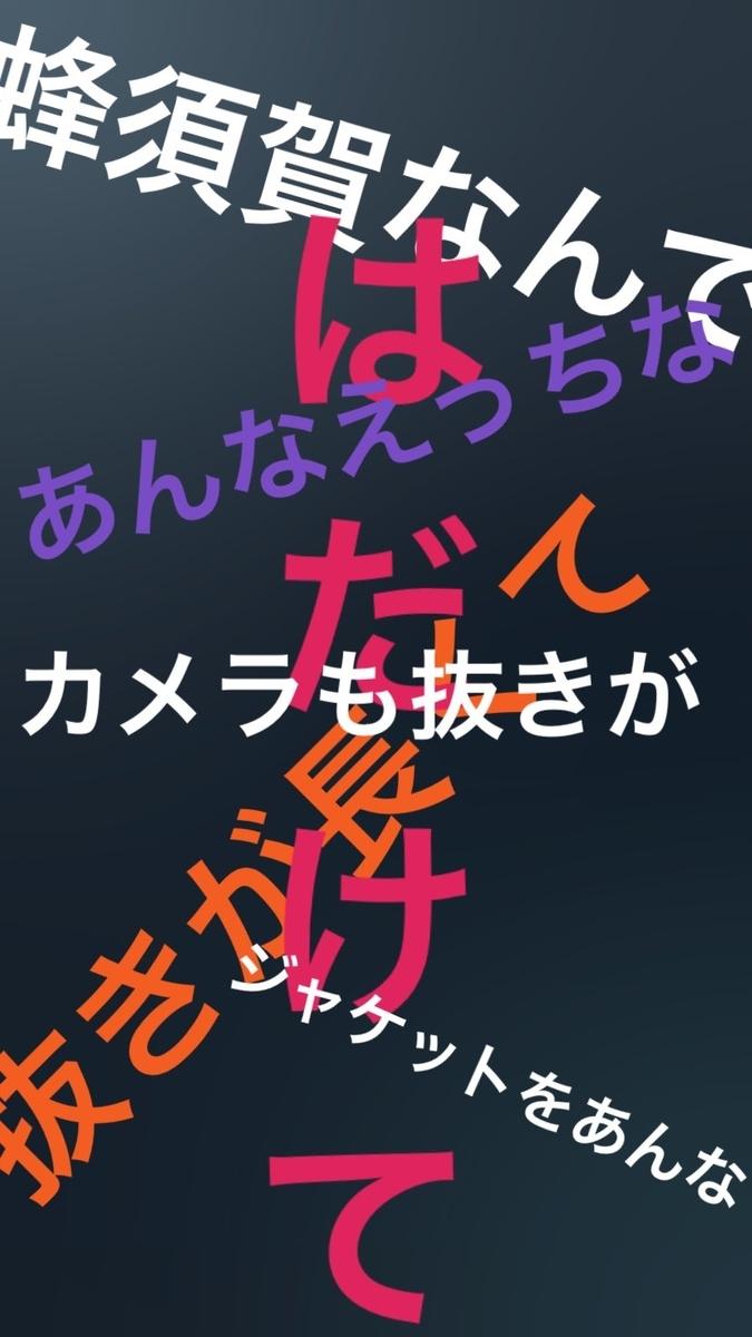 f:id:tyoji-gunomemajiri:20210115225835j:plain