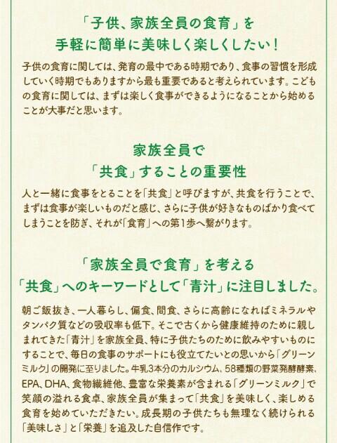 f:id:tyokatsu:20170611204104j:image