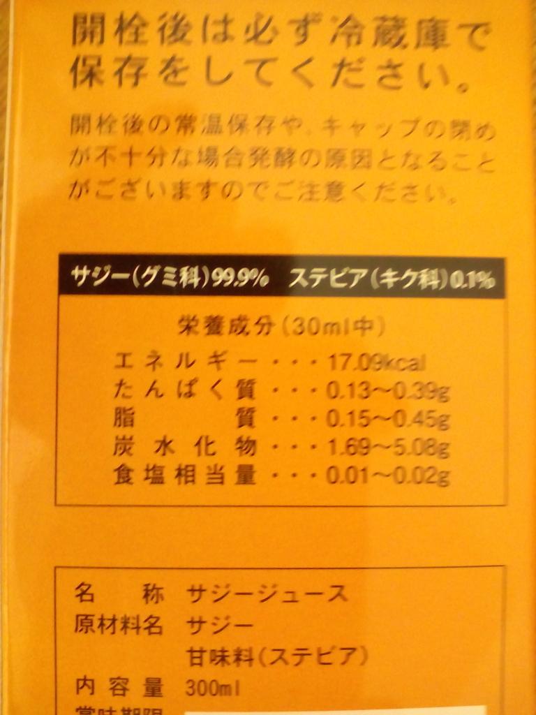 f:id:tyokatsu:20170704202016j:plain