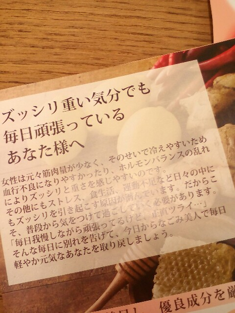 f:id:tyokatsu:20170709075554j:image