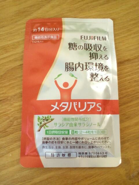 f:id:tyokatsu:20170717223616j:image
