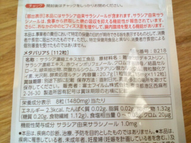 f:id:tyokatsu:20170717223855j:image