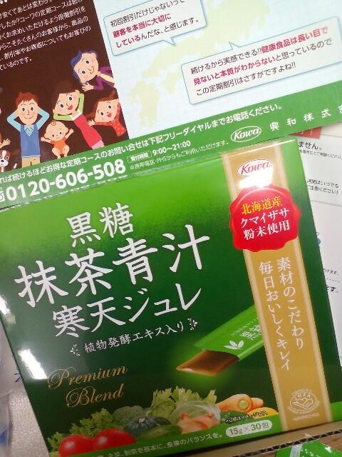 f:id:tyokatsu:20170729215015j:image