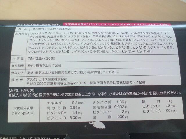 f:id:tyokatsu:20170729235106j:image