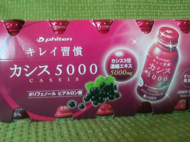 f:id:tyokatsu:20170807100926j:image