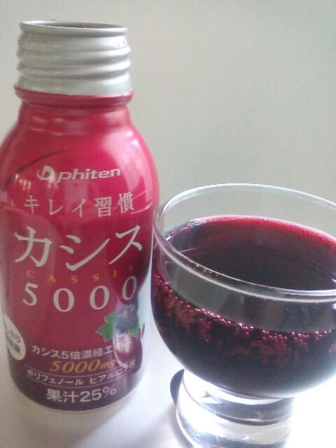 f:id:tyokatsu:20170807101006j:image