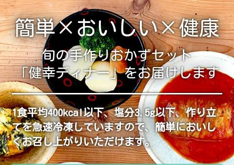 f:id:tyokatsu:20171120230041j:plain