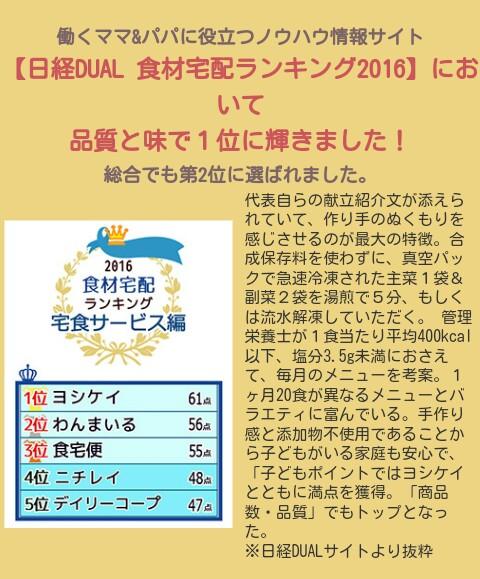 f:id:tyokatsu:20171120230128j:plain