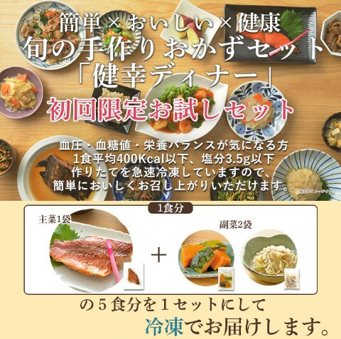 f:id:tyokatsu:20171120230240j:plain