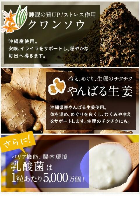 f:id:tyokatsu:20171126193717j:plain