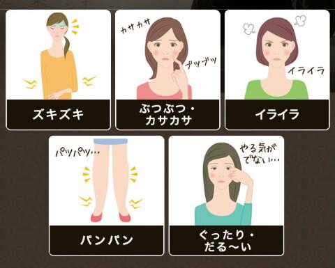 f:id:tyokatsu:20171126194056j:plain