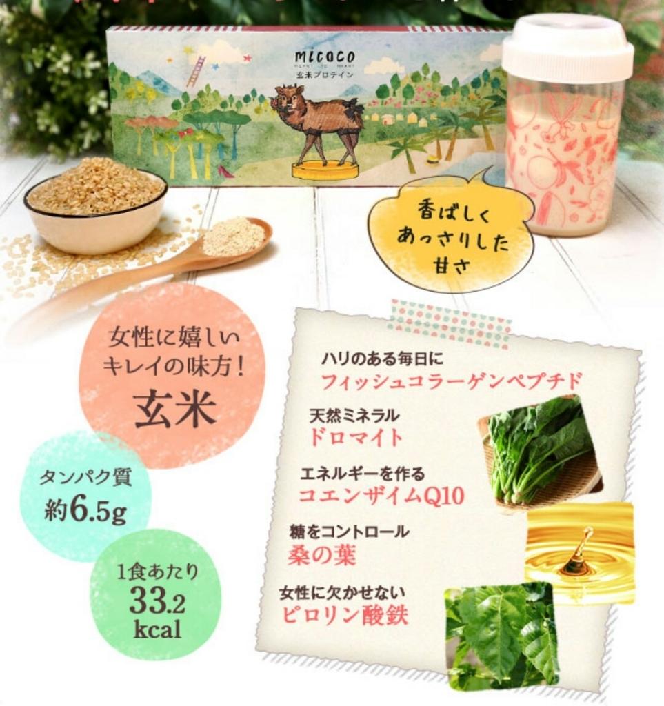 f:id:tyokatsu:20171231115655j:plain