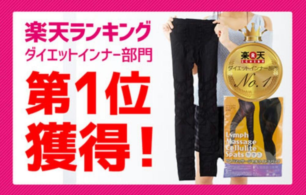 f:id:tyokatsu:20180109101100j:plain