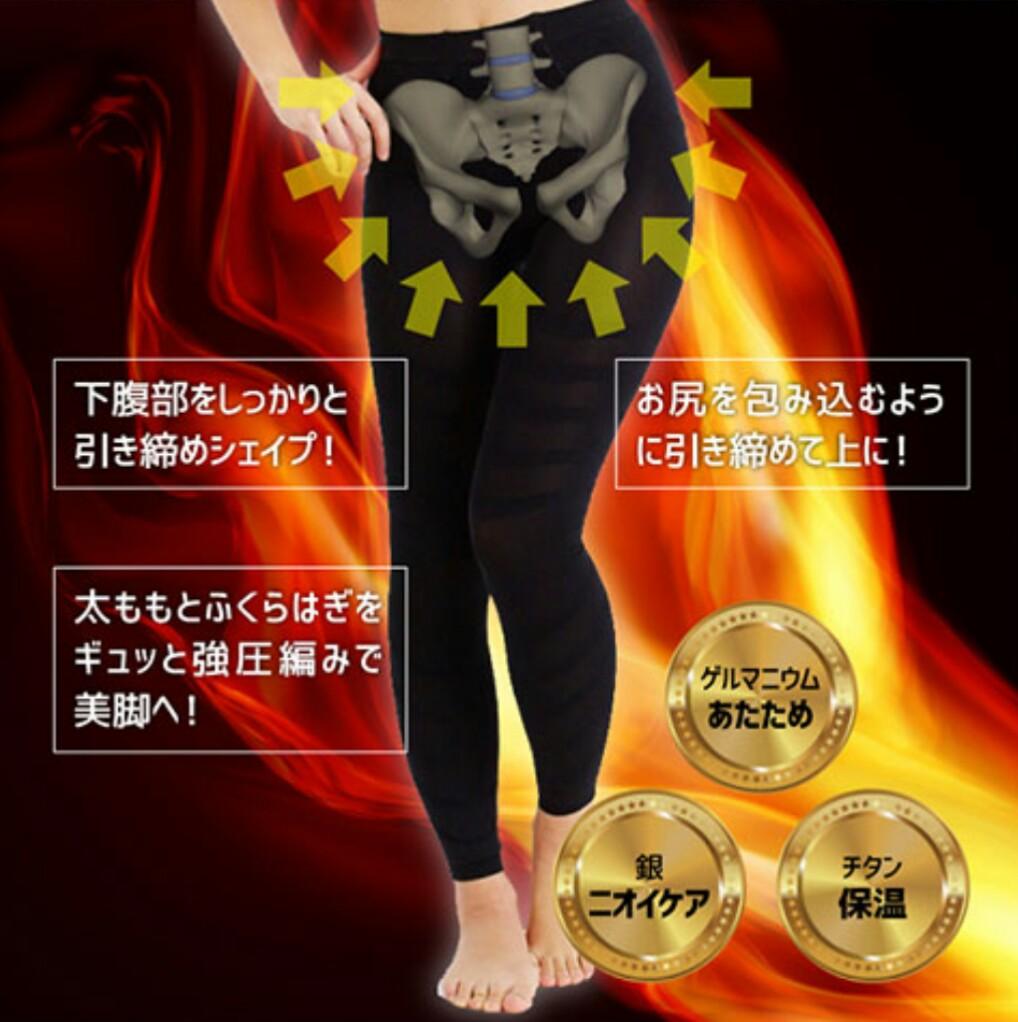 f:id:tyokatsu:20180109101234j:plain