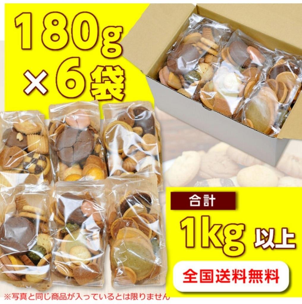f:id:tyokatsu:20180121184943j:plain