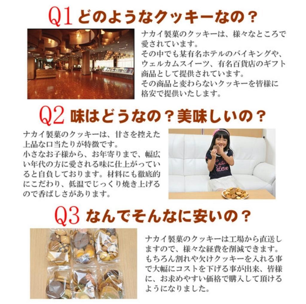 f:id:tyokatsu:20180121185000j:plain
