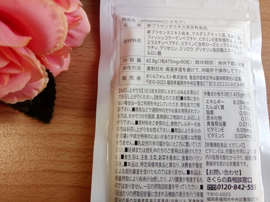 f:id:tyokatsu:20180222232205j:plain