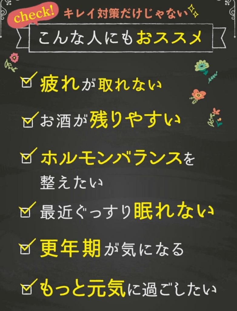 f:id:tyokatsu:20180222232533j:plain