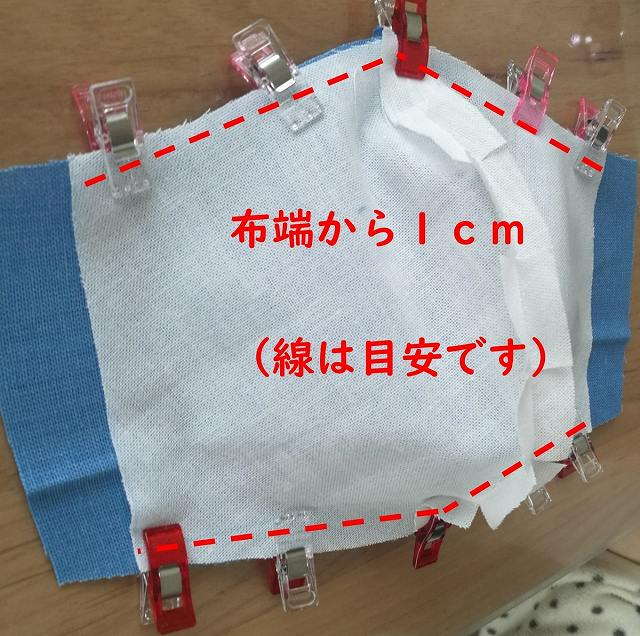 f:id:tyokoripi:20200529214316j:plain
