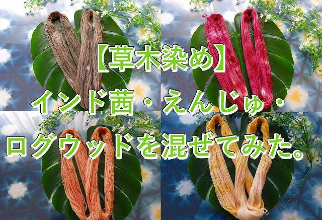 https://cdn-ak.f.st-hatena.com/images/fotolife/t/tyokoripi/20210418/20210418204559.jpg