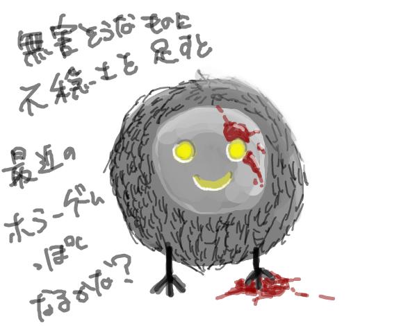 f:id:tyokuzenwasabi:20161025014647p:plain