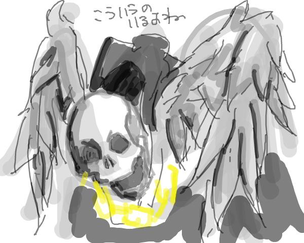 f:id:tyokuzenwasabi:20161025014732p:plain