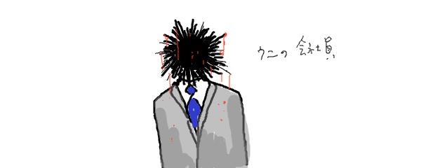 f:id:tyokuzenwasabi:20161025014909p:plain