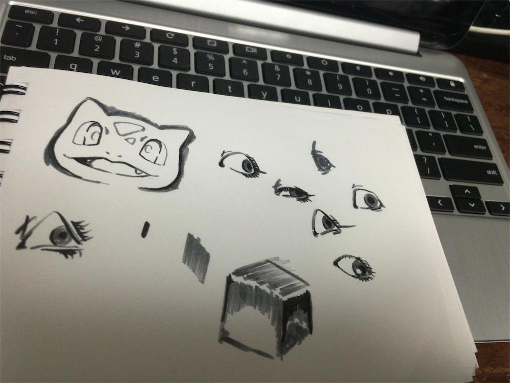 f:id:tyokuzenwasabi:20161027223212j:image