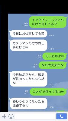 f:id:tyonbo7:20170103231548p:plain