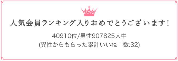 f:id:tyonbo7:20170504154820p:plain