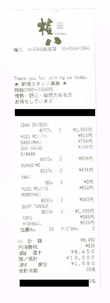 f:id:tyonbo7:20170628150456j:plain