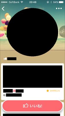 f:id:tyonbo7:20171210205150p:plain