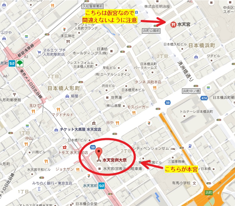 f:id:tyoro_ge:20160401151941j:plain