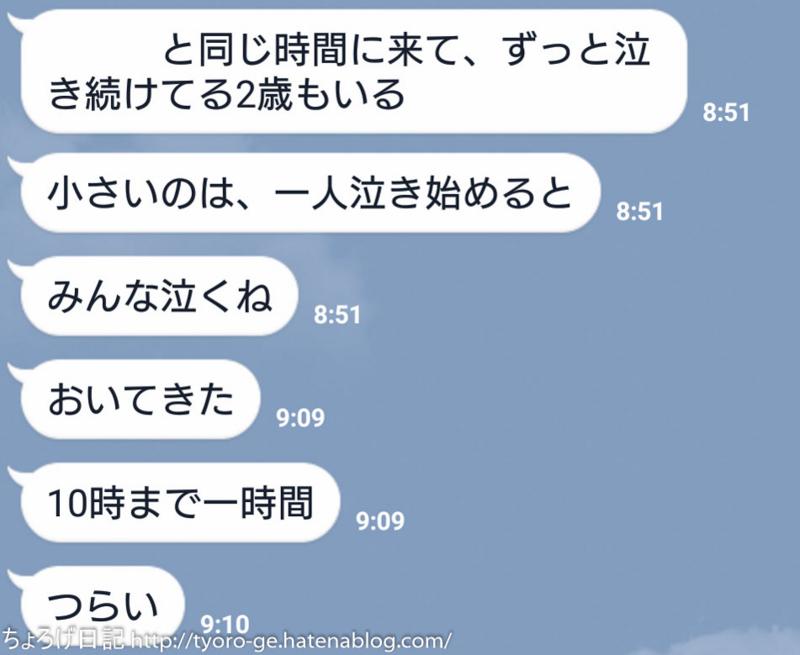 f:id:tyoro_ge:20160424000756j:plain