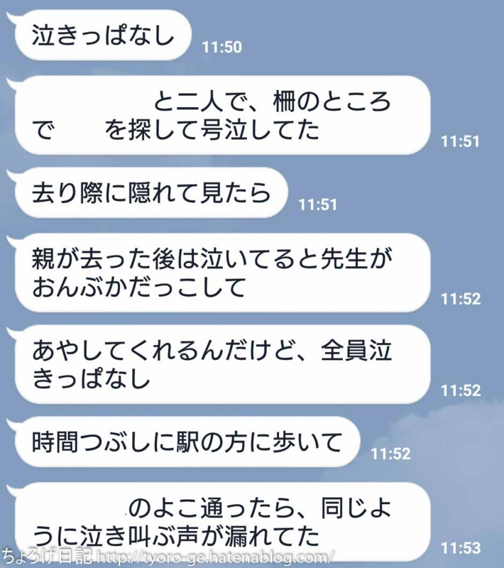 f:id:tyoro_ge:20160424000757j:plain