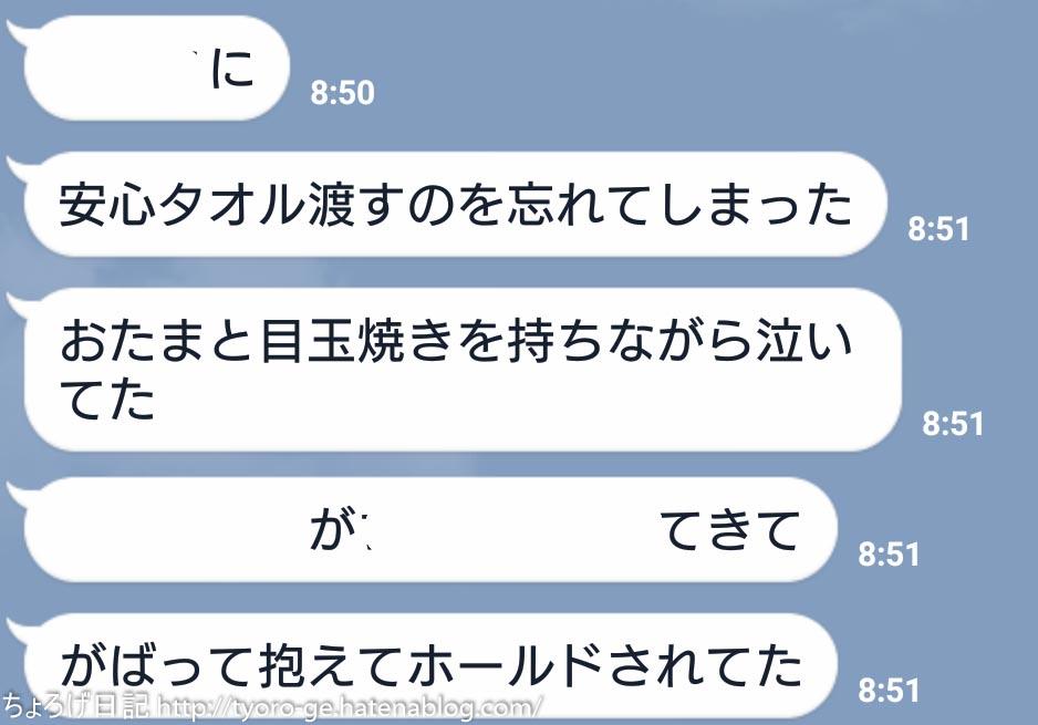 f:id:tyoro_ge:20160426140323j:plain