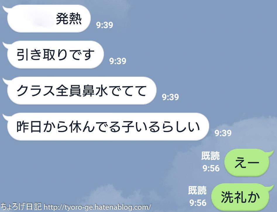 f:id:tyoro_ge:20160426223709j:plain