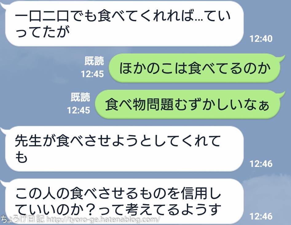 f:id:tyoro_ge:20160505004040j:plain