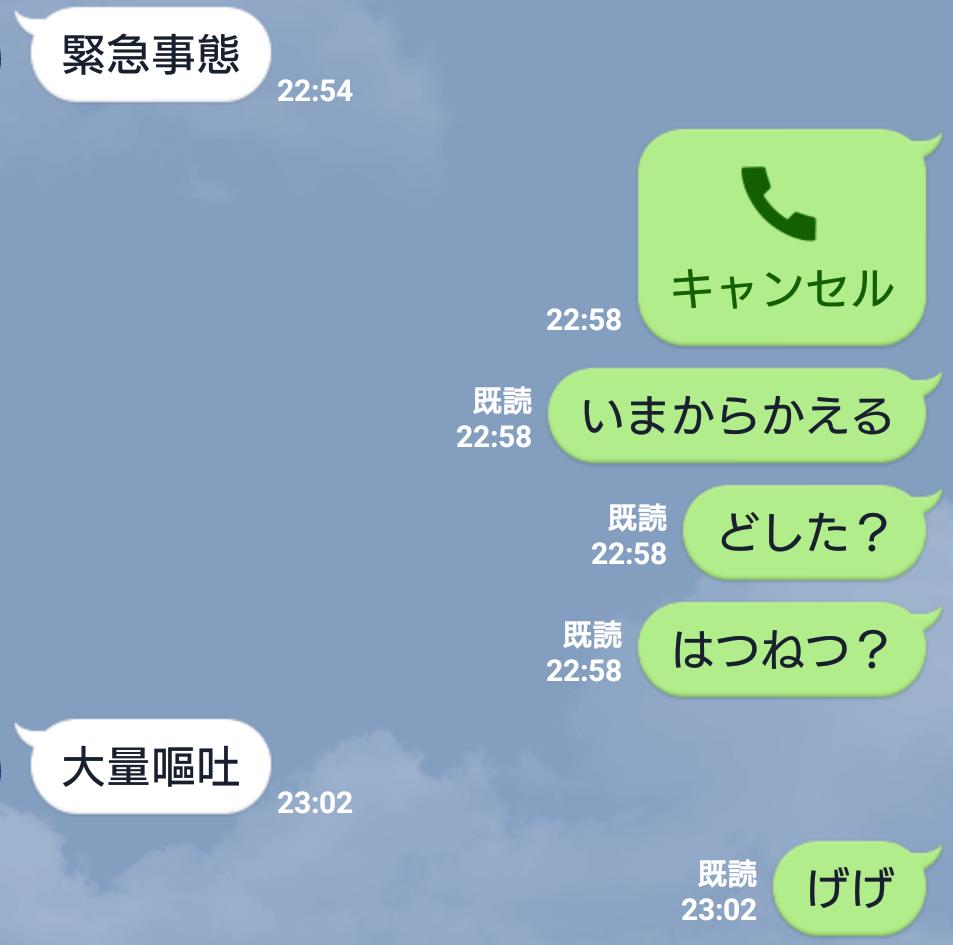 f:id:tyoro_ge:20161212000359p:plain