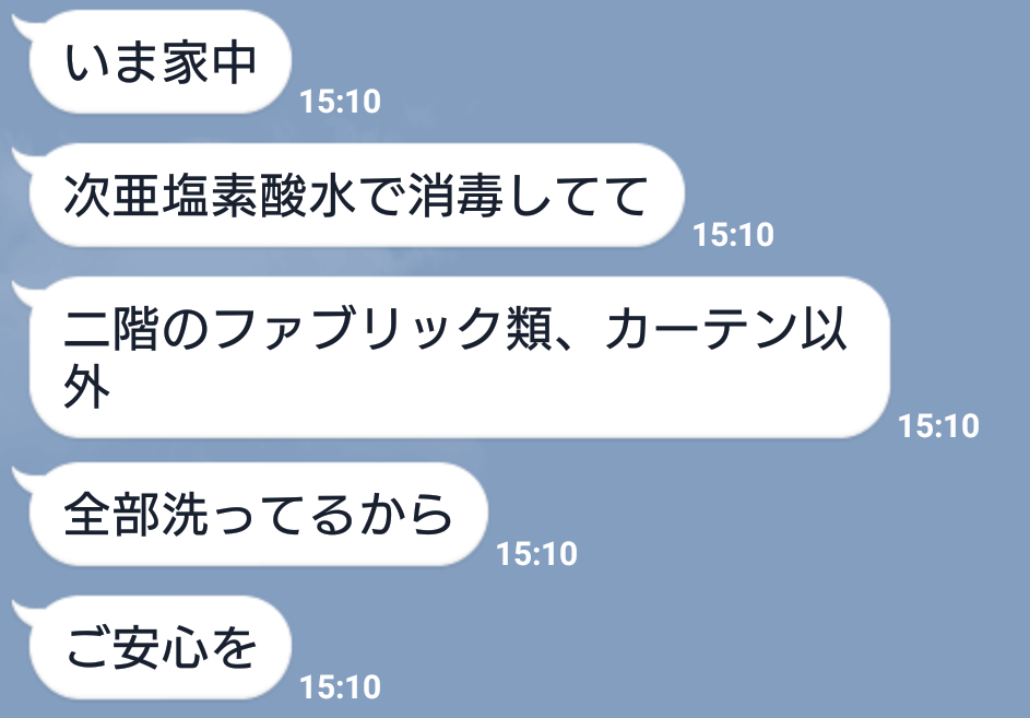 f:id:tyoro_ge:20161212000852p:plain
