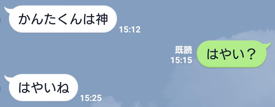 f:id:tyoro_ge:20161212001040p:plain