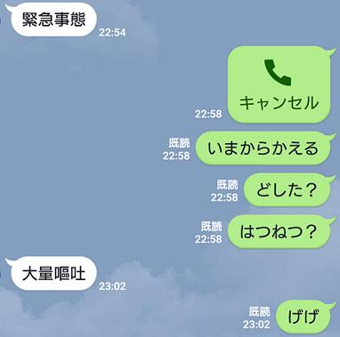 f:id:tyoro_ge:20170207223903p:plain