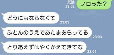f:id:tyoro_ge:20170207223933p:plain