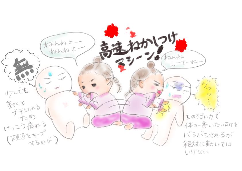 f:id:tyoro_ge:20170219165441j:plain