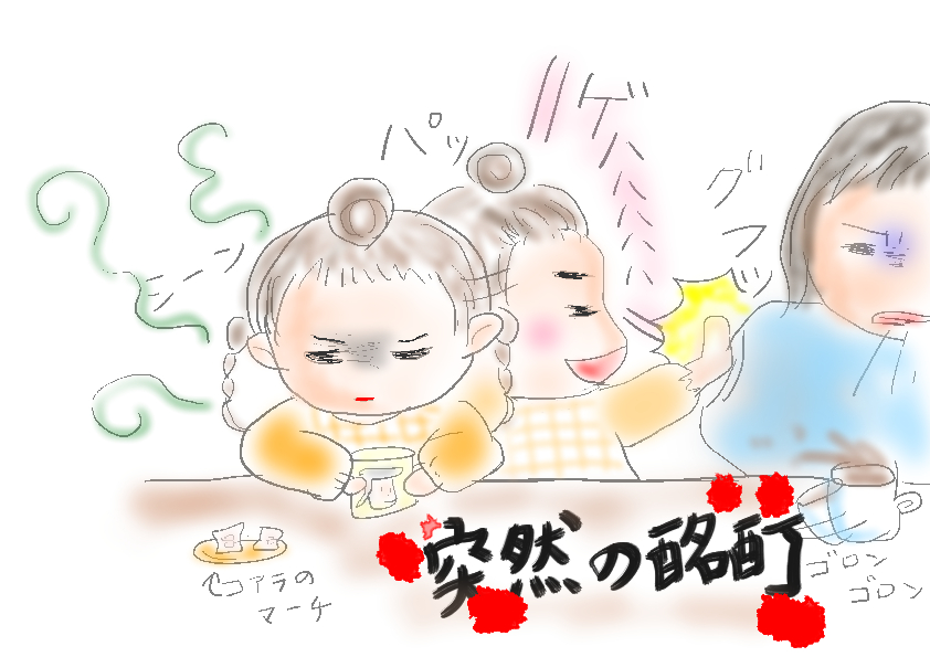 f:id:tyoro_ge:20170219175552j:plain