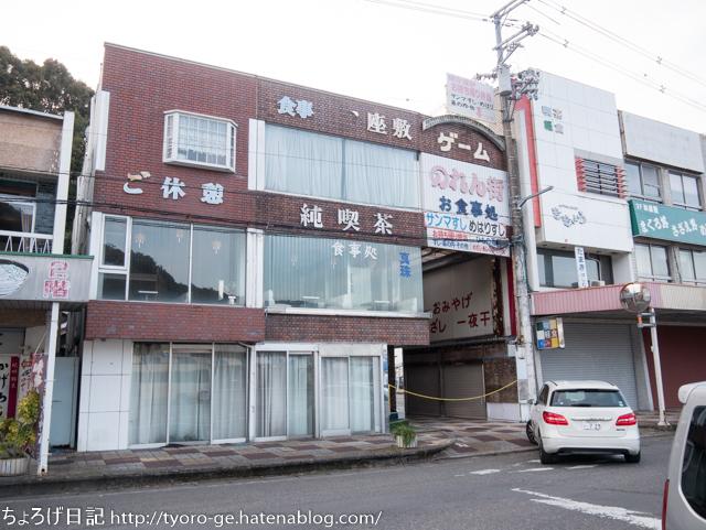 f:id:tyoro_ge:20170528094628j:plain